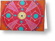 Wholeness Greeting Card