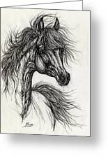Wieza Wiatrow Polish Arabian Mare Drawing Greeting Card