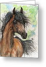 Wieza Wiatrow Polish Arabian Mare Watercolor Painting  Greeting Card