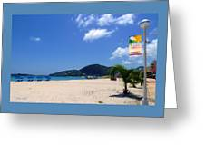 Wifi In Paradise - Hotspot Redefined Greeting Card