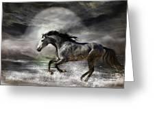 Wild As The Sea Greeting Card by Carol Cavalaris
