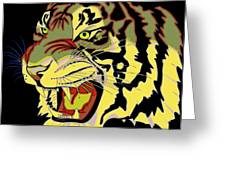 Wild At Heart Shere Khan Greeting Card
