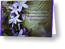 Wild Blue Flowers And Innocence 2 Greeting Card