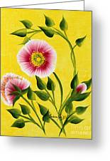 Wild Roses On Yellow Greeting Card