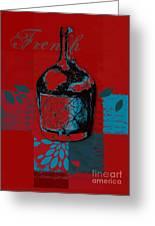 Wild Still Life - 0102b - Red Greeting Card
