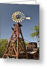 Wildseed Farms Windmill Greeting Card