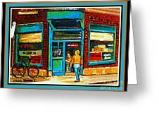 Wilenskys Art Famous Blue Door Posters Prints Cards Originals Commission Montreal Painting Cspandau  Greeting Card