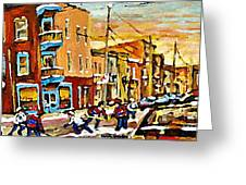 Wilenskys Hockey Paintings Montreal Commissions Originals Prints Contact Artist Carole Spandau  Greeting Card