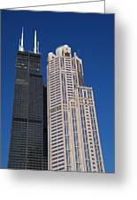 Willis Tower Chicago Greeting Card