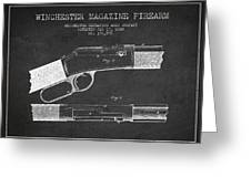 Winchester Firearm Patent Drawing From 1888- Dark Greeting Card