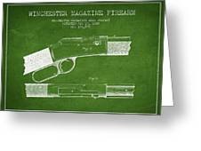 Winchester Firearm Patent Drawing From 1888- Green Greeting Card