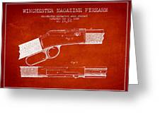 Winchester Firearm Patent Drawing From 1888- Red Greeting Card