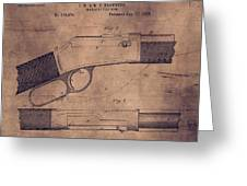 Winchester Rifle Patent Greeting Card