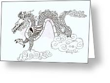 Wind And Cloud Dragon Greeting Card