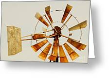 Wind Driven Rust Machine Greeting Card