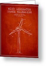Wind Generator Break Mechanism Patent From 1990 - Red Greeting Card