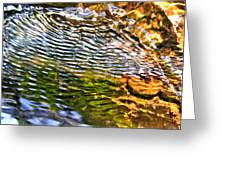 Wind Ripples Greeting Card