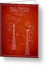 Wind Turbine Rotor Blade Patent From 1995 - Red Greeting Card