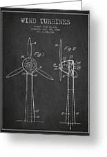 Wind Turbines Patent From 1984 - Dark Greeting Card