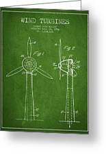 Wind Turbines Patent From 1984 - Green Greeting Card