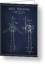 Wind Turbines Patent From 1984 - Navy Blue Greeting Card