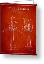 Wind Turbines Patent From 1984 - Red Greeting Card