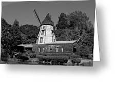 Windmill 3 Greeting Card