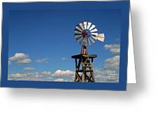 Windmill-5749b Greeting Card