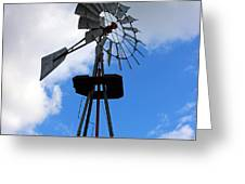 Windmill And Sky Greeting Card
