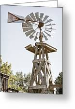 Windmill Antique In Color 3005.02 Greeting Card