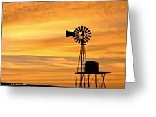 Windmill At Dawn 2008 Greeting Card