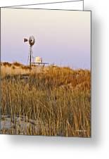 Windmill At Dusk 2011 Greeting Card