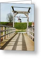 Windmill Bridge Greeting Card