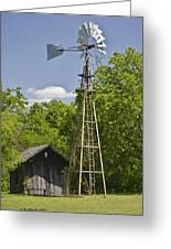 Windmill - Cedar Hill State Park Greeting Card