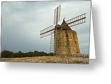 Windmill, France Greeting Card