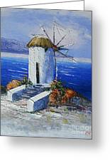Windmill In Greece Greeting Card