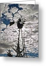 Windmill In The Clouds Greeting Card