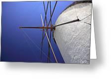 Windmill Masts Greeting Card