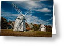 Windmill Number 1 Greeting Card
