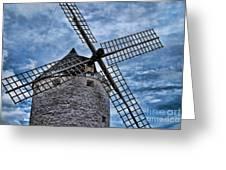Windmill Of La Mancha Greeting Card