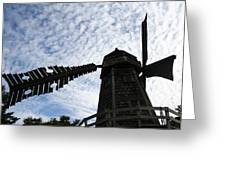 Windmill On A Cloudy Day Greeting Card