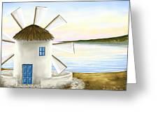 Windmill Greeting Card by Veronica Minozzi