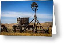Windmill Water Pump Station Greeting Card
