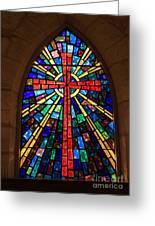 Window At The Little Church In La Villita Greeting Card