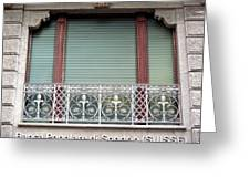 Window Facade Banca Popolare Di Sondrio Suisse Greeting Card