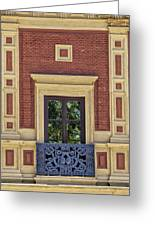 Window Of Seville Greeting Card