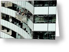 Window Washers Greeting Card