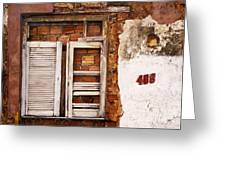 Windows Of Alcantara Brazil 1 Greeting Card