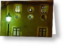 Windows Of Sanaa Greeting Card