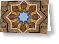 Windows To Autumn Mandala 3 Greeting Card